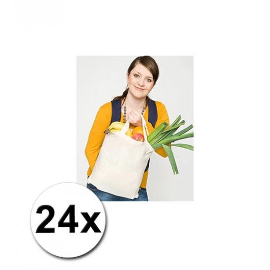 24 katoenen tassen basic